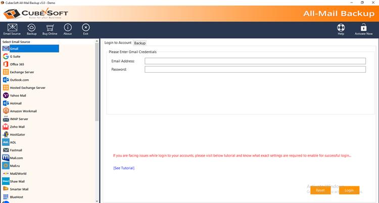 Exchange Server Backup Tool screenshot